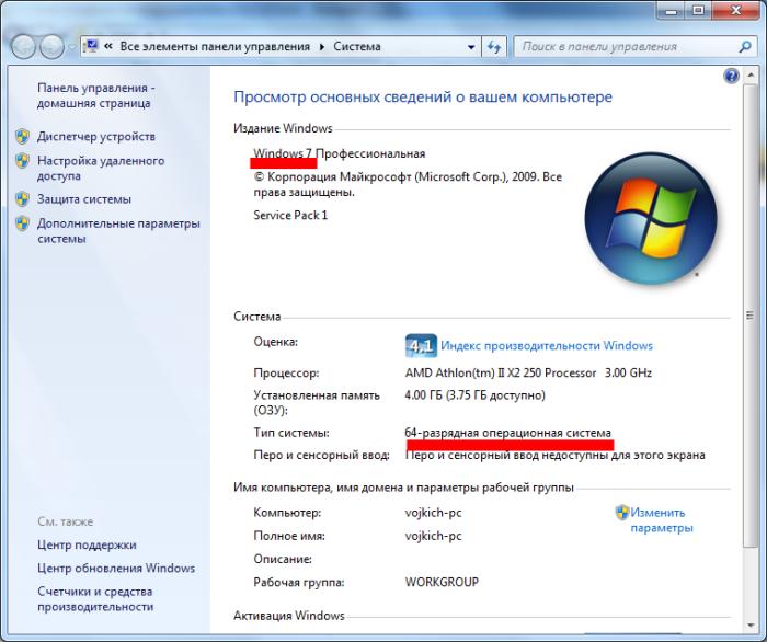 Скачать драйвер amd athlon для windows xp